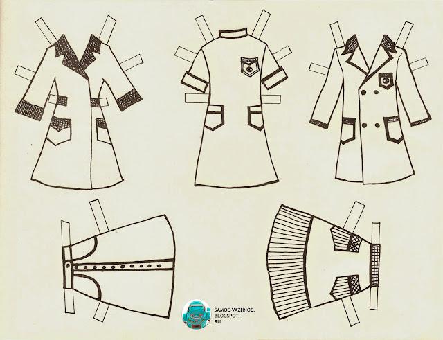 Советские бумажные куклы мальчик и две 2 девочки Papuošk mane Наряди меня Дарбас Литва, литовские. Бумажные куклы мальчик и две 2 девочки Papuošk mane Наряди меня Дарбас Литва, литовские СССР, советские. Бумажные куклы одежда для раскрашивания, раскрась.
