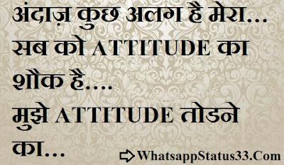 Mera Andaaj Alag Hai - Attitude Status for facebook