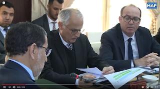 انعقاد اجتماع مجلس الرقابة للشركة القابضة العمران