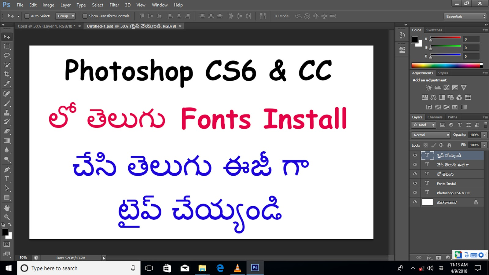 How to type telugu photoshop cc cs6 install telugu fonts telugu fonts download ccuart Image collections