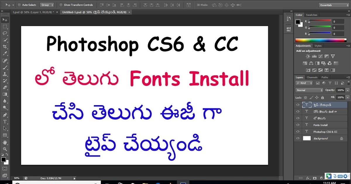 How to type telugu photoshop cc cs6 install telugu fonts ccuart Choice Image