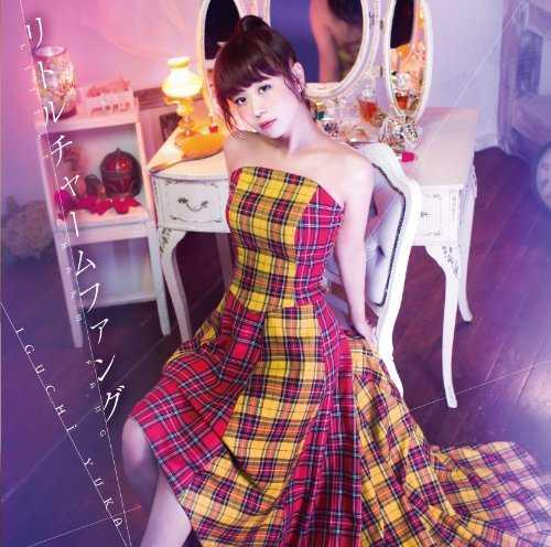 [Single] 井口裕香 – リトルチャームファング (2015.11.25/MP3/RAR)