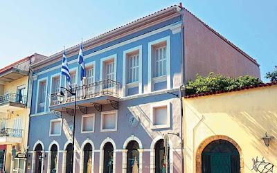 Το μουσείο-πρότυπο της Καλαμάτας, η Συλλογή Ενδυμασιών «Βικτωρία Γ. Καρέλια»
