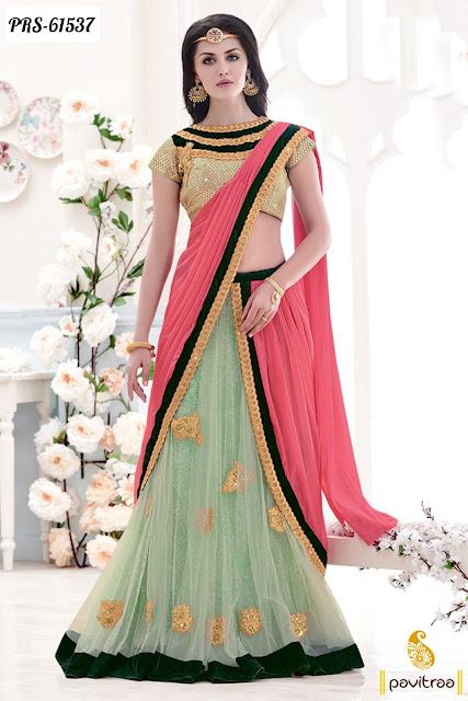 pink color lycra designer lehenga saree collection online