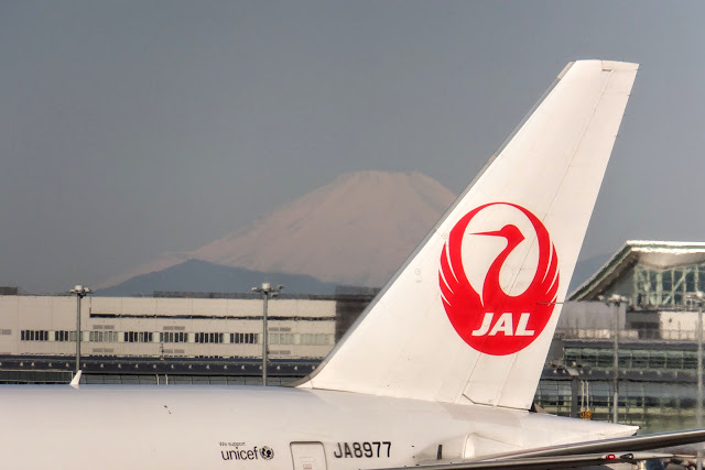 JAL鶴丸ロゴ JAL logo