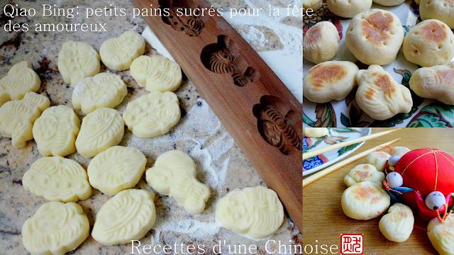 recettes d 39 une chinoise qiao bing petits pains sucr s pour la f te des amoureux qi ob ng. Black Bedroom Furniture Sets. Home Design Ideas