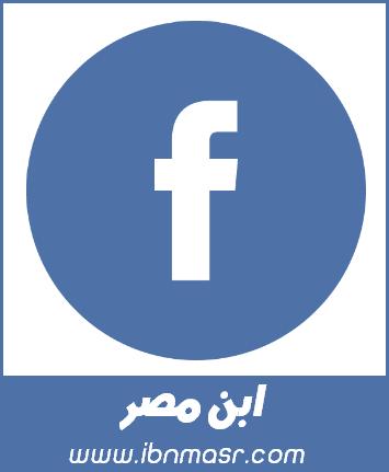 فيس بوك للكمبيوتر 2019