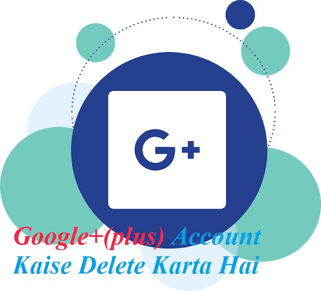Google+(plus) Account Kaise Delete Karta Hai