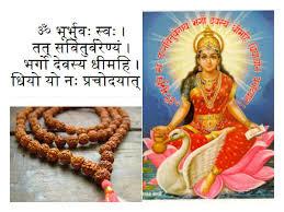 गायत्री मन्त्र की शक्ति जानकर हैरान हो जाओगे आप -You'll be shocked to learn the power of Gayatri Mantra