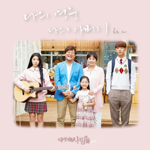 Ra.L – The Love That's Left OST