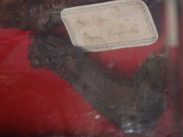 Λείψανο του αγίου νηπιομάρτυρος Κηρύκου http://leipsanothiki.blogspot.be/