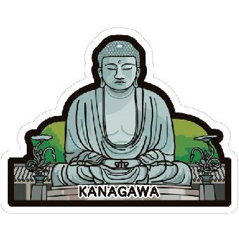 gotochi postcard 2016 grand bouddha Kamakura