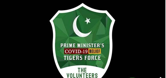 tiger-force-registration-online-apply-application-form-mobile-app