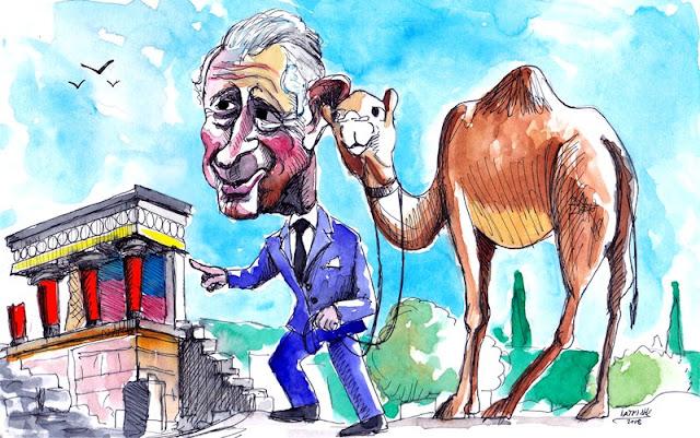 """Κάρολος και καμήλα είναι το θέμα της γελοιογραφίας του IaTriDis  για την Κρητική εφημερίδα """"Άποψη του Νότου"""" με αφορμή την επίσκεψη του πρίγκιπα Κάρολου και της Καμίλα στην Κρήτη."""