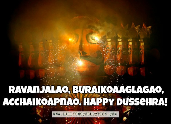 Happy Dussehra Greeting Images Wishes Quotes
