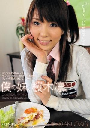 My Sister, Rin Sakuragi [PGD-311 Rin Sakuragi]