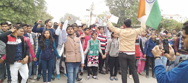Students protest rally under the leadership of Akhil Bharatiya Vidyarthi Parishad Student