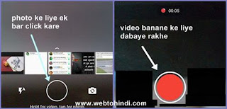 whatsapp par image video status kaise dale