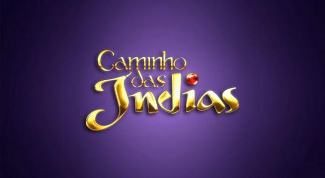 Caminho das Índias, a nova novela das 21 horas, com Juliana Paes e Marcio Garcia  estreia hoje - blog luluonthesky