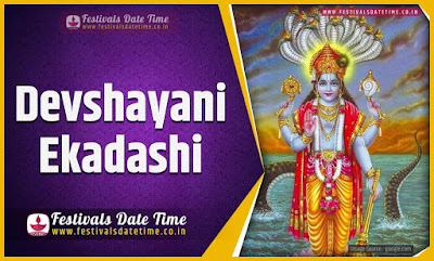 2022 Devshayani Ekadashi Vrat Date and Time, 2022 Devshayani Ekadashi Festival Schedule and Calendar