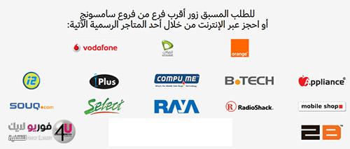 الموزعين المعتمدين في مصر