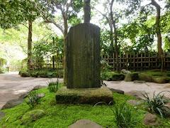 木下利玄歌碑
