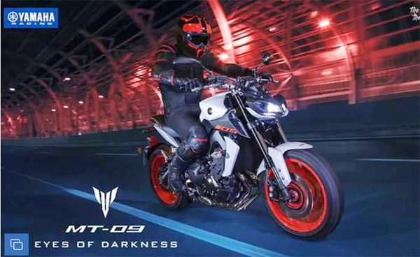 2019 Yamaha MT-09 Launched In India; Priced At Rs. 10.55 Lakh, Mumbai, News, Business, Technology, Auto & Vehicles, National.