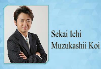 Biodata Pemain Drama Sekai Ichi Muzukashii Koi
