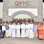 Latest Job Vacancies At Qatar Primary Materials Co Qatar