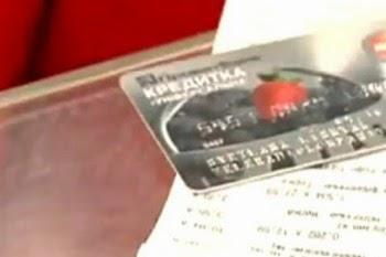 Как получить кредитную карту при действующем кредите