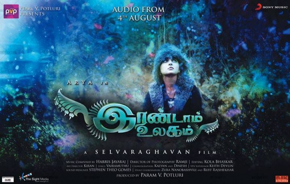 Anushka shetty Tamil Movie Irandaam Ulagam(2013) Pictures