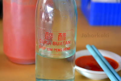 Tangkak-Beef-Noodles-Kluang-Johor