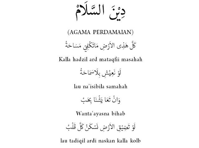 Teks Lagu Deen Assalam Arab dan Terjemahannya | Isi Lagu Deen Assalam