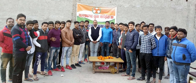 youth congress ballabgarh-chunnu rajput