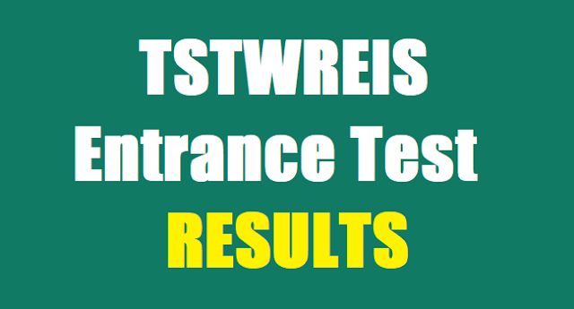 TStwreis results, TS Gurukulam entrance test results,TS Tribal Welfare Admission Test Results