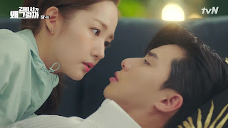 Sinopsis What's Wrong with Secretary Kim Episode 4