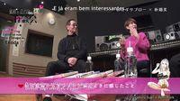 Rinshi!! Ekoda-chan - Episódio 02