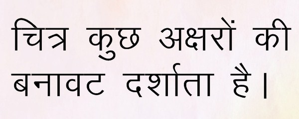 FREE HINDI FONTS DOWNLOAD | TRUSTMEHER