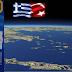 Αφίσες στην Αθήνα καλούν τους Έλληνες να μην ασχολούνται με το Αιγαίο