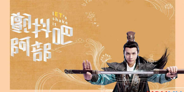 Sinopsis Drama China Let's Shake It! Episode 1-25 (Lengkap)