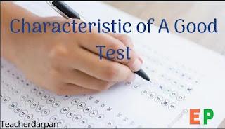 अच्छे मूल्यांकन की विशेषताएं, उत्तम परीक्षण की विशेषताएं, मूल्यांकन का अर्थ एवं परिभाषा