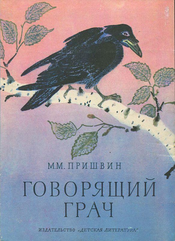 Читати на українській мові