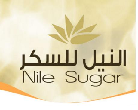 نتيجة بحث الصور عن النيل للسكر