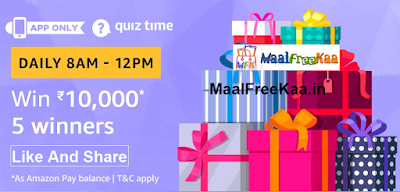 Rs 10000 Quiz Time