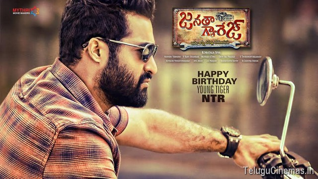 Janatha Garage first look,Janatha Garage wallpapers ,Janatha Garage Stills