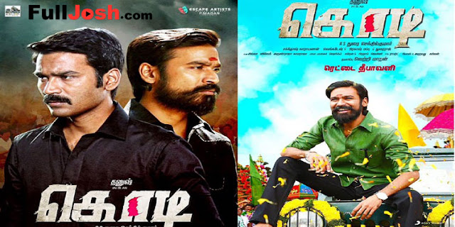 Dhanush's Double Role Performance in Kodi Movie?