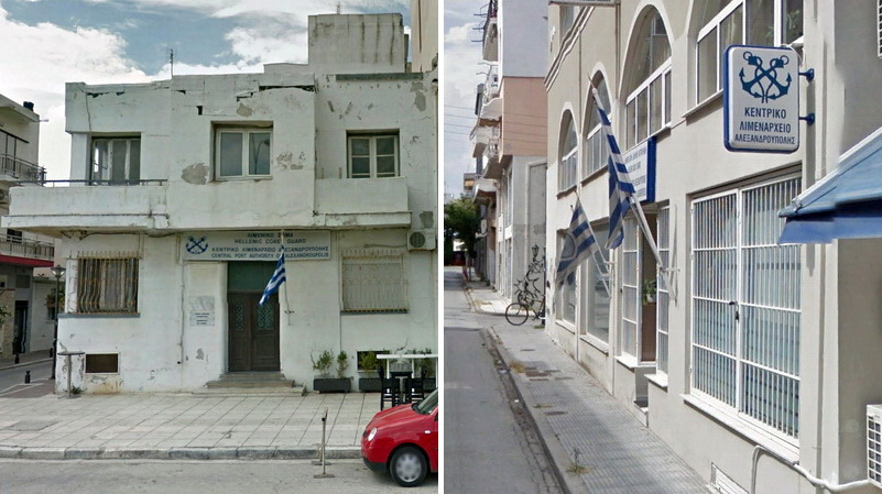 Στέγαση Λιμεναρχείου Αλεξανδρούπολης: Μήπως διεκδικούμε θέση στο βιβλίο Γκίνες;