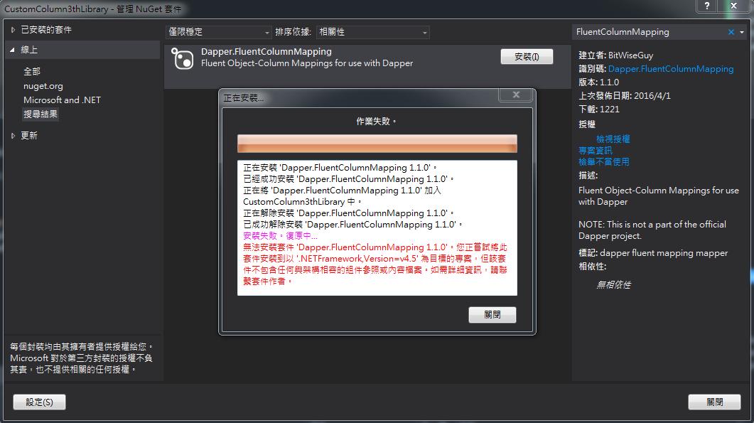 LiuLyndon Look For: [C#] Custom column using Dapper (3)