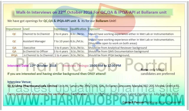 Sri Krishna Pharmaceuticals Walk-In Interview For Quality Control, Quality Assurance, IPQA at 22 October
