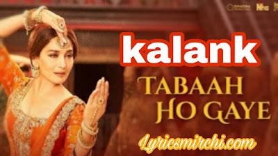 Tabaah ho gaye lyrics (kalank) | Tabaah ho gye lyrics in Hindi and English